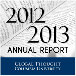 2012-2013 Annual Report icon