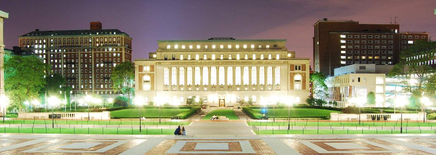 Columbia University Butler Library