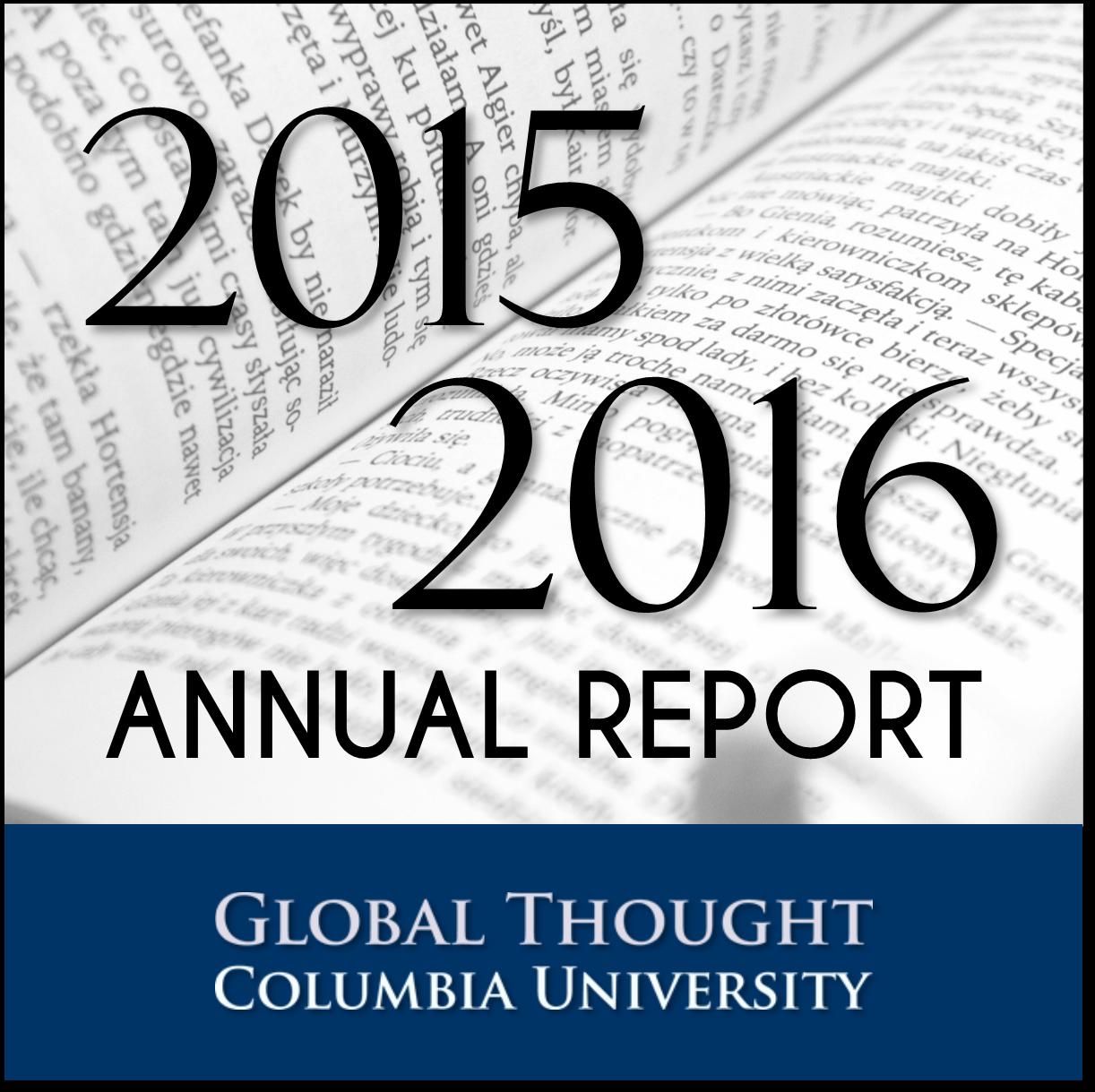 2015-2016-annual-report-icon